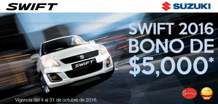 swift-dealer