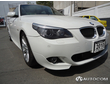 BMW \t 530 IA