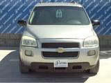Chevrolet \t Uplander