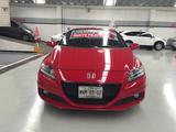 Honda \t CR-Z