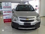 Chevrolet \t Captiva Sport